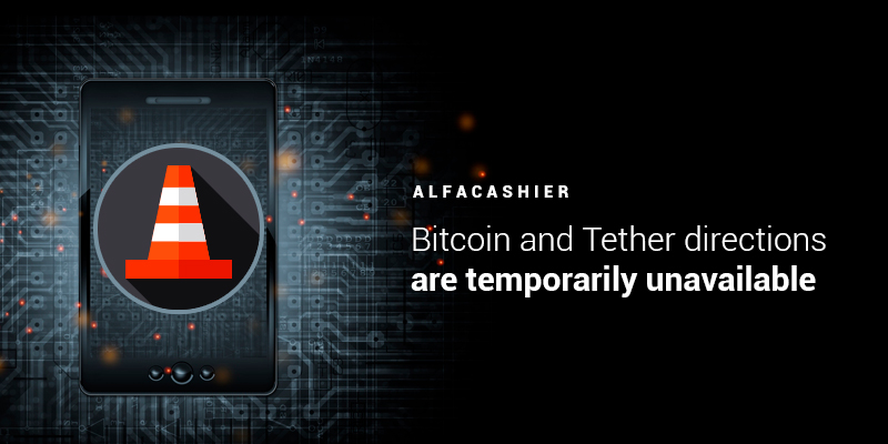 Bitcoin and Tether directions are temporarily disabled!