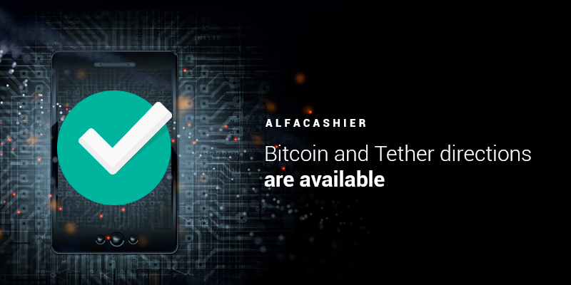 Bitcoin and Tether exchange directions are resumed in normal mode!