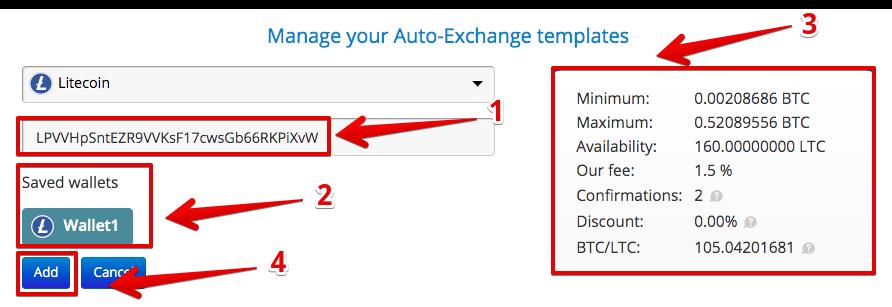 How to use Auto Exchange3