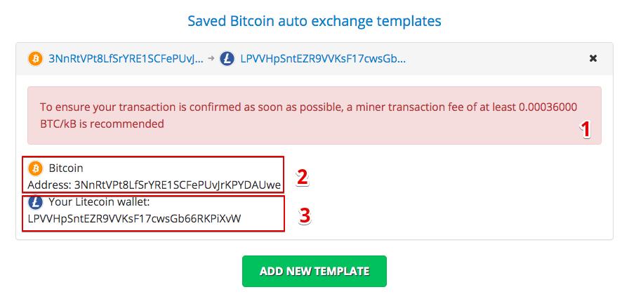 How to use Auto Exchange4
