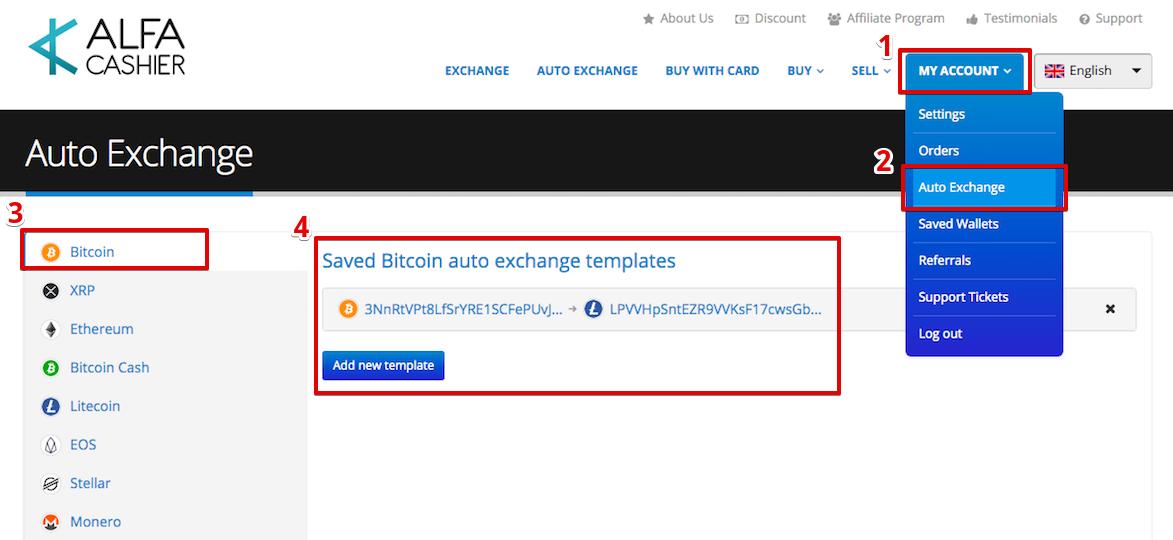 How to use Auto Exchange7