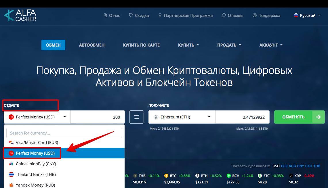 buybtc21-ru