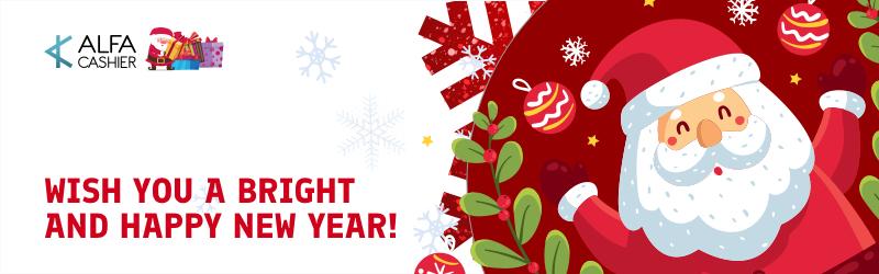 Glückwunsch zum neuen Jahr von ALFAcashier!