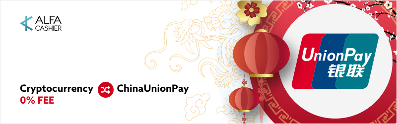 Special offer! Cryptocurrencies exchanges  for ChinaUnionPay with 0% fee!