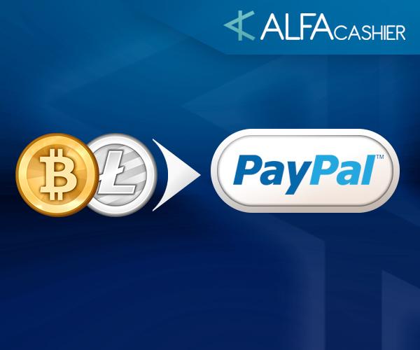 ¡Ahora se admiten retiradas a PayPal!