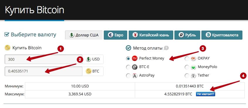 в официальная россии криптовалюта-9