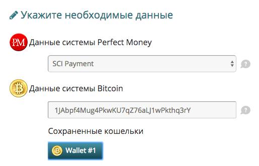 про криптовалюты сайты-10