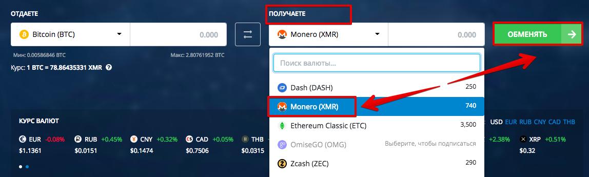 ru2mon