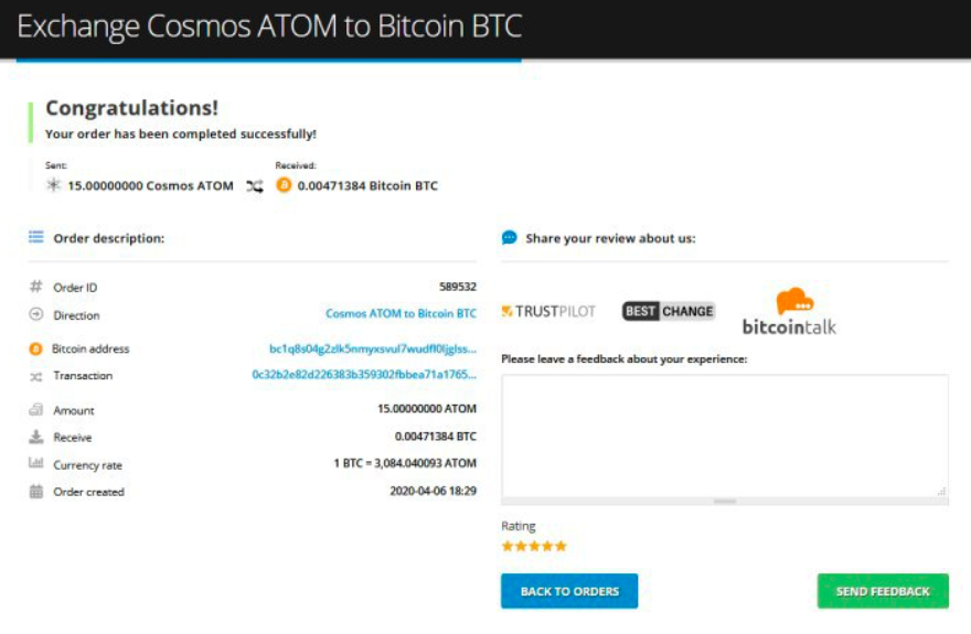 How to sell Cosmos (ATOM)