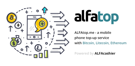 ALFAtop.me - a new service to top-up mobile phone with Bitcoin, Litecoin, Ethereum, Dash, Bitcoin Cash and XRP