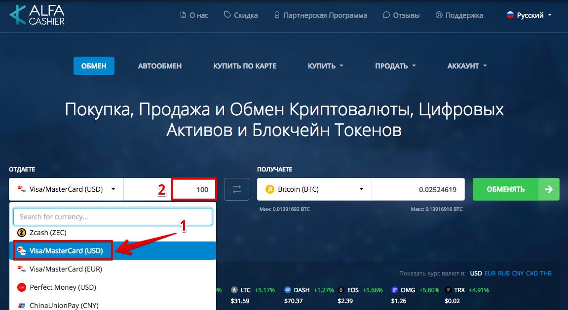 visabtc1-ru